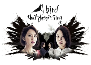 _tvN_A Bird That Doesnt Sing