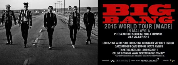 BIGBANG 2015 WORLD TOUR [MADE] IN MALAYSIA BANNER