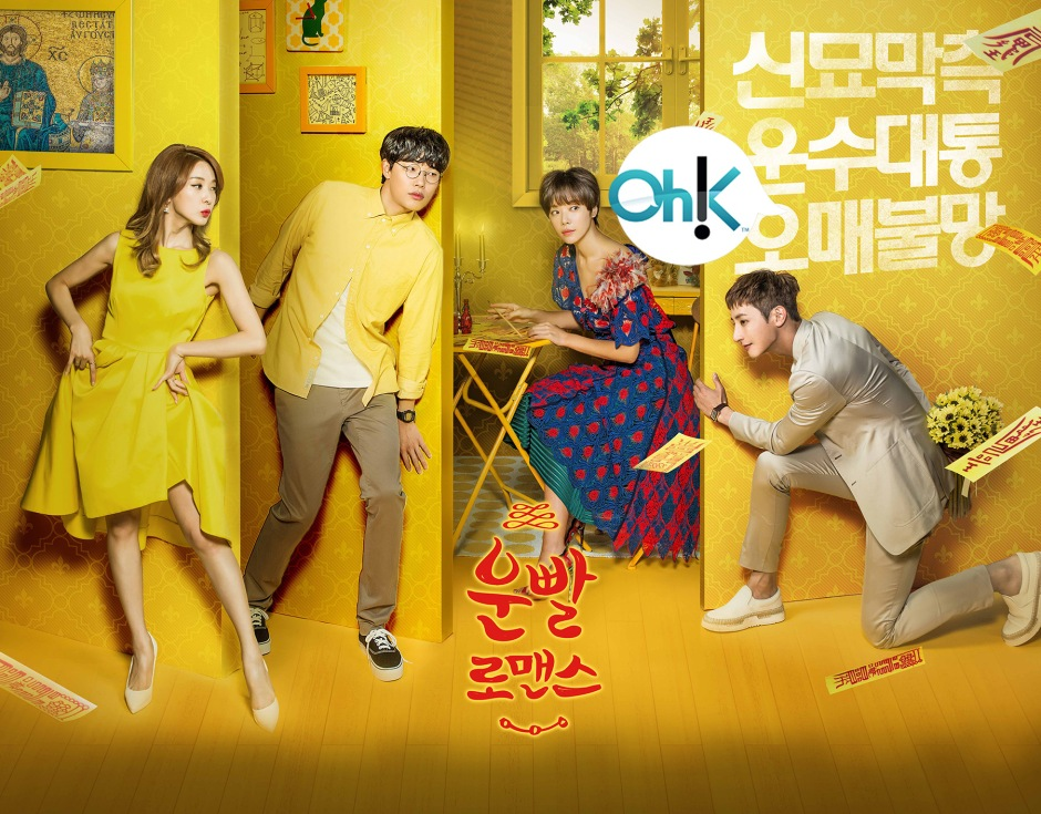 Oh!K_Lucky Romance_Horizontal Poster_Credit_Oh!K