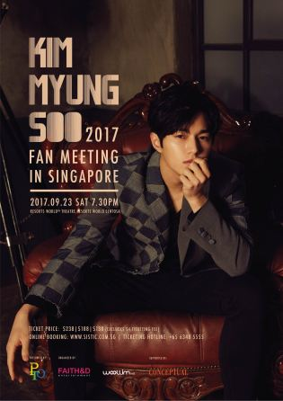 2017 Kim Myung Soo Fan Meeting In Singapore[Press Release]-070817