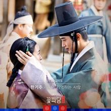 Han ki Joo - Eyes On You Cover