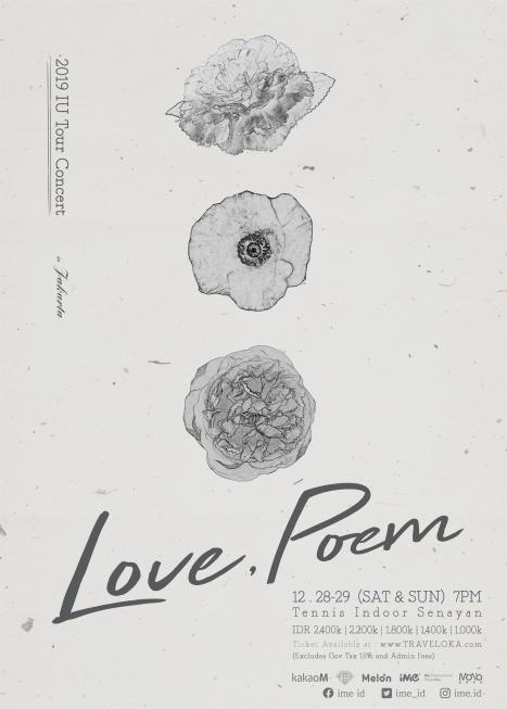 IU_tourconcert_poster(인천)_인쇄용(520x730mm)