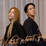 Ravi & Ailee Cover